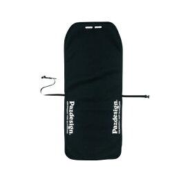 パズデザイン PAC−251 CRシートカバー ブラック