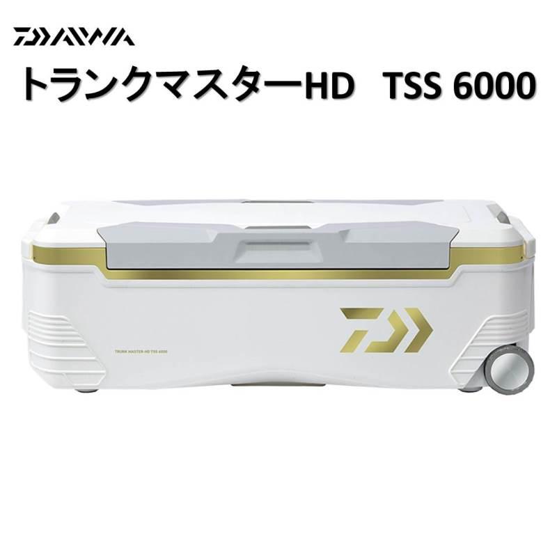 【エントリーでポイント10倍 1月1日(火) AM 9:59まで】ダイワ クーラーボックス トランクマスター HD TSS 6000 Sゴールド