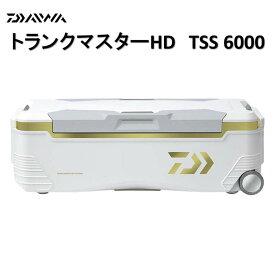 【10/20Rカードエントリー11倍最大35倍】ダイワ クーラーボックス トランクマスター HD TSS 6000 Sゴールド