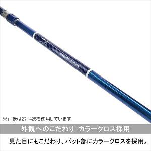 (予約品)ダイワウィンドサーフT30-425(3月-4月中旬発売予定)※他商品同時購入不可ndrod05
