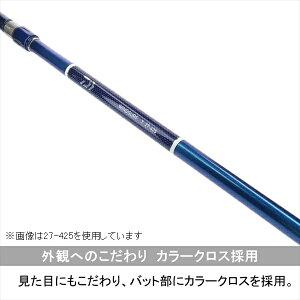 (予約品)ダイワウィンドサーフT33-425(3月-4月中旬発売予定)※他商品同時購入不可ndrod05