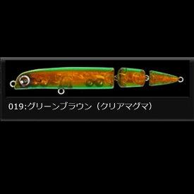 ロンジン PLEX(プレックス) 水面直下 7.5g 019 グリーンブラウン(クリアマグマ)