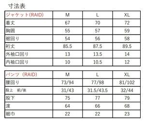 (予約品)レイドジャパンRJFTレインウエアブラックXLサイズ(5月下旬-6月中旬発売予定)※他商品同時注文不可