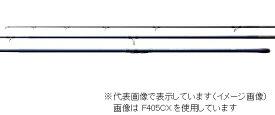 【エントリーで゛ポイントup】 シマノ アクセルスピン タイプF 405CX+ 並継 【期間7/15 0:00〜7/16 23:59】
