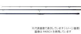 シマノ アクセルスピン タイプR 405CX+ 並継