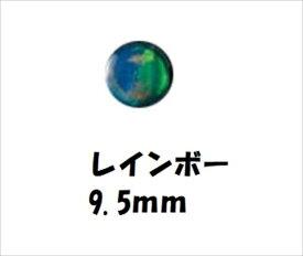 【9/19-24マラソン最大10倍+5%クーポン】deps(デプス) クリスタルアイ 9.5mm レインボー