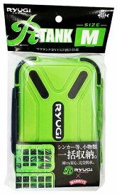 【10/25限定楽天カードエントリー11倍】リューギ(RYUGI) R−TANK(タンク) M BRT050 グリーン