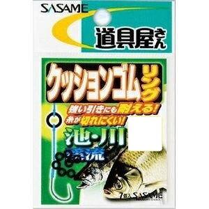 【スーパーSALE!エントリー10倍+5%OFFクーポン!】 ササメ針 P-212 道具屋クッションゴムリング S