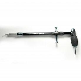 スタジオオーシャンマーク フックリムーバー HR165S-DT(20) 310-34004 ディープチタン