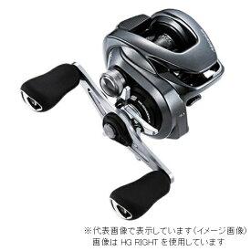 シマノ ベイトリール 20 メタニウム XG RIGHT 2020年モデル (右巻)