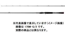 シマノ 20 ゾディアス 166ML−2(ベイト 2ピース)