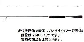 シマノ 20 ゾディアス 264L−2(スピニング 2ピース)