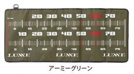 がまかつ フィッシュケアメジャー80cm LE116 アーミーグリーン