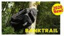 レイドジャパン RJ BANK TRAIL(バンクトレイル) ブラック