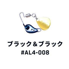 アイマ(ima) アデリー 4g#AL4-008 ブラック&ブラック