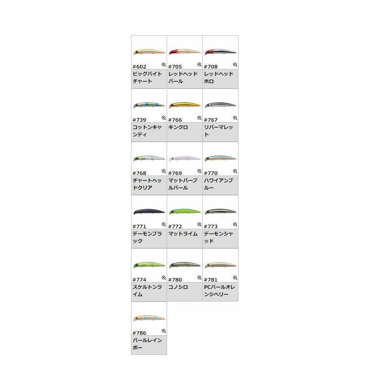 【エントリーでポイント10倍以上 2/17 10:00 〜 2/20 ?09:59】エバーグリーン ストリームデーモン 140