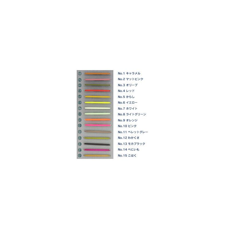 リセント Xスティックミニ 0.9g