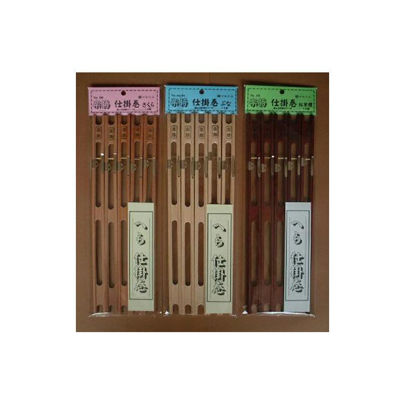 マルエム No.181 楽勝仕掛巻(ぶな)5本入