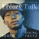 YOUNG FREEZ & DJ RYO / FREEZY TALK