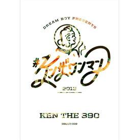 【¥↓】 KEN THE 390 / #ケンザワンマン2013
