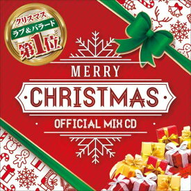V.A / MERRY CHRISTMAS -OFFICIAL MIXCD-