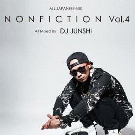 【¥↓】 DJ JUNSHI / NON FICTION VOL.4