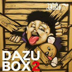 DAZU-O / DAZU BOX 2 (2CD)