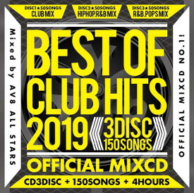 V.A / BEST OF CLUB HITS 2019 -3DISC 150SONGS- (3CD)