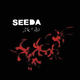 SEEDA / 花と雨