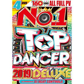 DJ Beat Controls / No.1 Top Dancer 2019 Deluxe (4DVD)