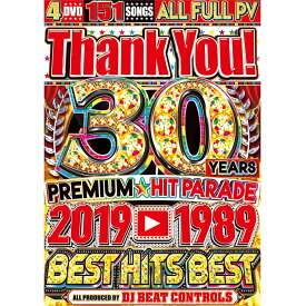 DJ Beat Controls / 30 Years 2019〜1989 Best Hits Best (4DVD)