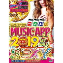 DJ DIGGY / BEST OF MUSIC APP 2019 1st HALF for SEXY (3DVD)