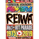 DJ Beat Controls / New Era Reiwa No.1 Hit Parade (3DVD)