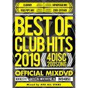 V.A / BEST OF CLUB HITS 2019 -4DVD 200SONGS- (4DVD)