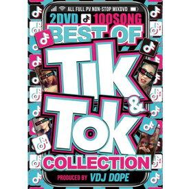 VDJ DOPE / BEST OF TIK & TOK COLLECTION (2DVD)