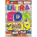 VDJ DOPE / ULTRA EDM 2019 (3DVD)