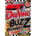 DJ Beat Controls / 2019 Driving Buzz BGM Best (3DVD)