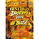 V.A / BEST HITS DRIVING 2019 -BUZZ SONGS NO.1 MIXDVD- (3DVD)
