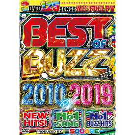 I-SQUARE / BEST OF BUZZ PV 2010〜2019 (3DVD)