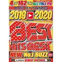 DJ Beat Controls / 2019〜2020 Best Hits Best (4DVD)