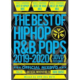 AV8 ALL DJ'S / BEST HIPHOP R&B POPS 2019-2020 OFFICIAL MIXDVD (3DVD)