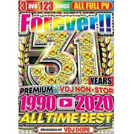 VDJ DOPE / 31 YEARS BEST PV AWARD 1990-2020 (3DVD)