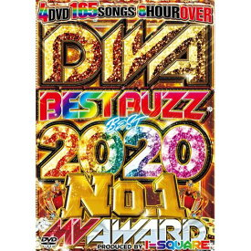 I-SQUARE / DIVA BEST BUZZ BEST 2020 -NO.1 MV AWARD- (4DVD)