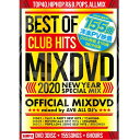AV8 ALL DJ'S / BEST OF CLUB HITS 2020 -NEW YEAR SPECIAL MIXDVD- (3DVD)