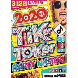 DJ Beat Controls / 2020 Tiker Toker Party Master!! (3DVD)