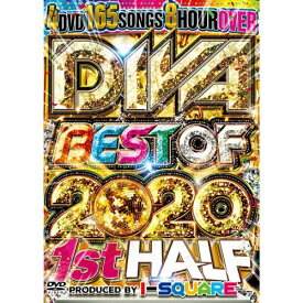 I-SQUARE / DIVA BEST OF BEST 2020 1ST HALF (4DVD)