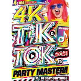 DJ Beat Controls / 4K Tik & Toker 2021 (4DVD)
