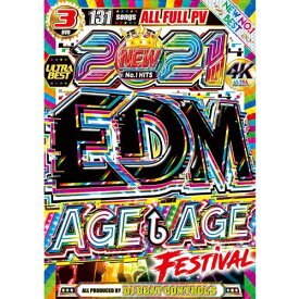 DJ Beat Controls / 2021 EDM Age Age Festival (3DVD)