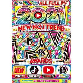 DJ Beat Controls / 2021 New No.1 Trend PV Awards (3DVD)