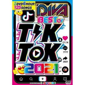 I-SQUARE / DIVA BEST OF Tik&Toker 2021 (3DVD)